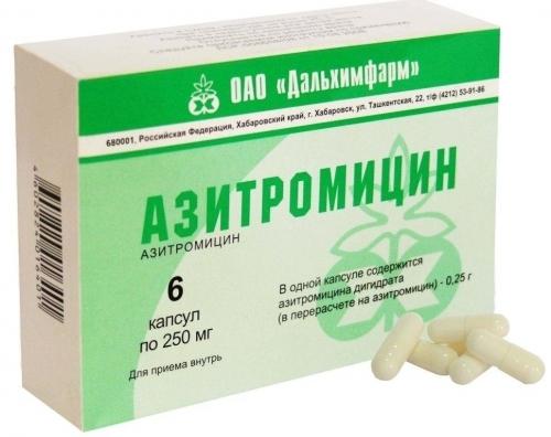 «Рокситромицин»: инструкция по применению, побочные действия и противопоказания, аналоги