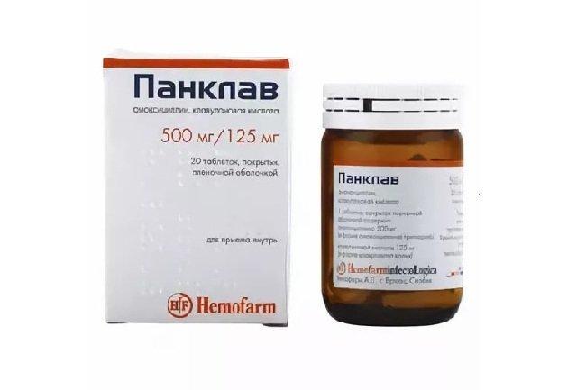 «Панклав»: инструкция по применению, дозировки и побочные действия, аналоги