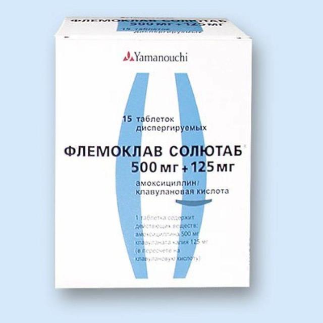 «Флемоксин Солютаб» и «Флемоклав Солютаб»: в чем разница между ними, что лучше