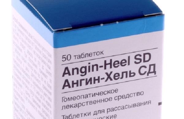 Ангин Хель: инструкция по применению для детей и взрослых, состав и аналоги