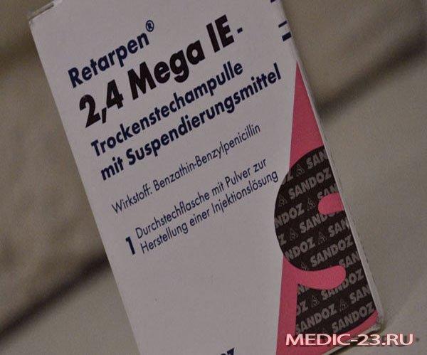 «Ретарпен»: инструкция по применению антибиотика, противопоказания и аналоги