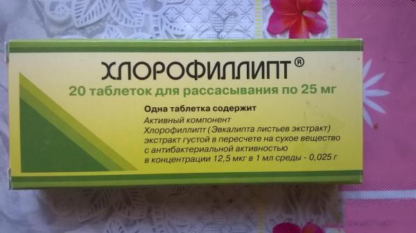 Хлорофиллипт при гайморите и насморке: как применять и можно ли капать?