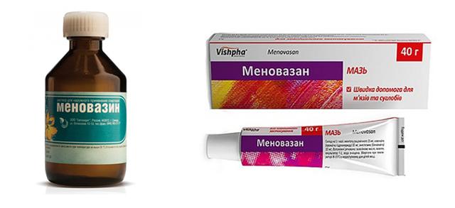 Меновазин при гайморите и насморке: способы применения для лечения