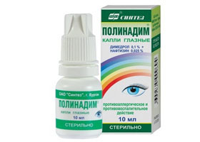 Кромогексал спрей для носа: инструкция по применению взрослым и детям, аналоги