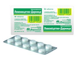 «Гентамицин» в ингаляциях: инструкция по применению и противопоказания