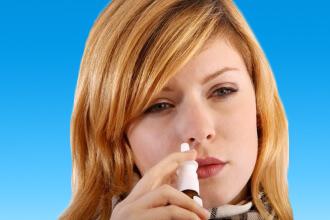 Бордизон капли в нос: инструкция по применению для детей и взрослых, аналоги
