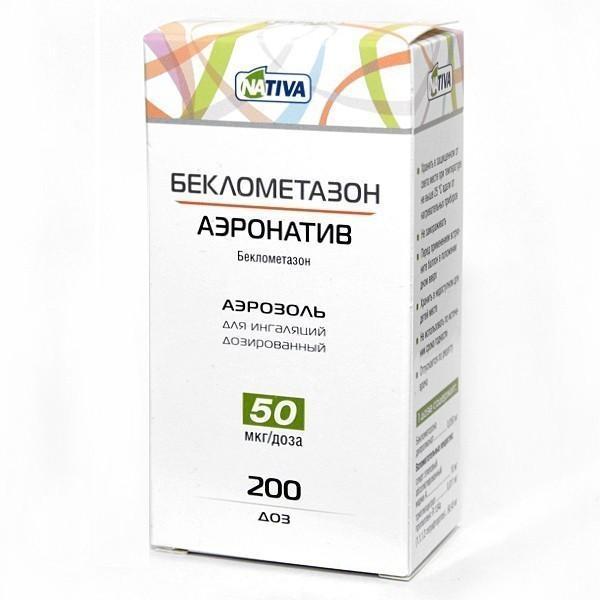Капли при хроническом рините: список лучших препаратов