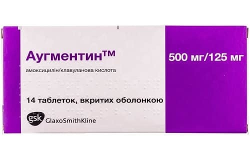 Аугментин или Флемоксин Солютаб: что лучше и в чем разница препаратов