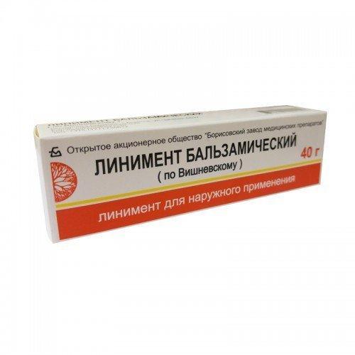Мазь Вишневского при гайморите: как применять для лечения в домашних условиях