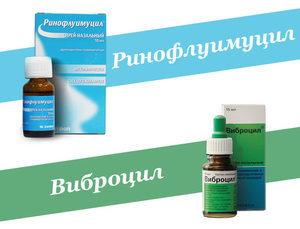 Ринофлуимуцил при гайморите и насморке: как применять для лечения?