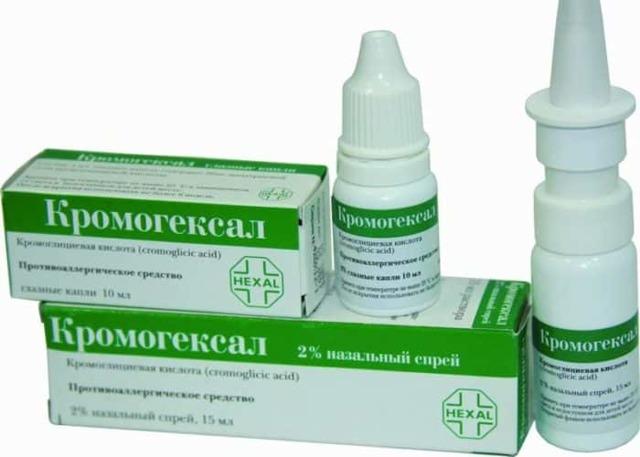 «Кромогексал» для ингаляций: инструкция по применению раствора и аналоги
