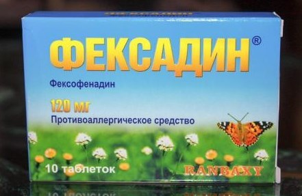 Таблетки от аллергического ринита: средства и препараты нового поколения
