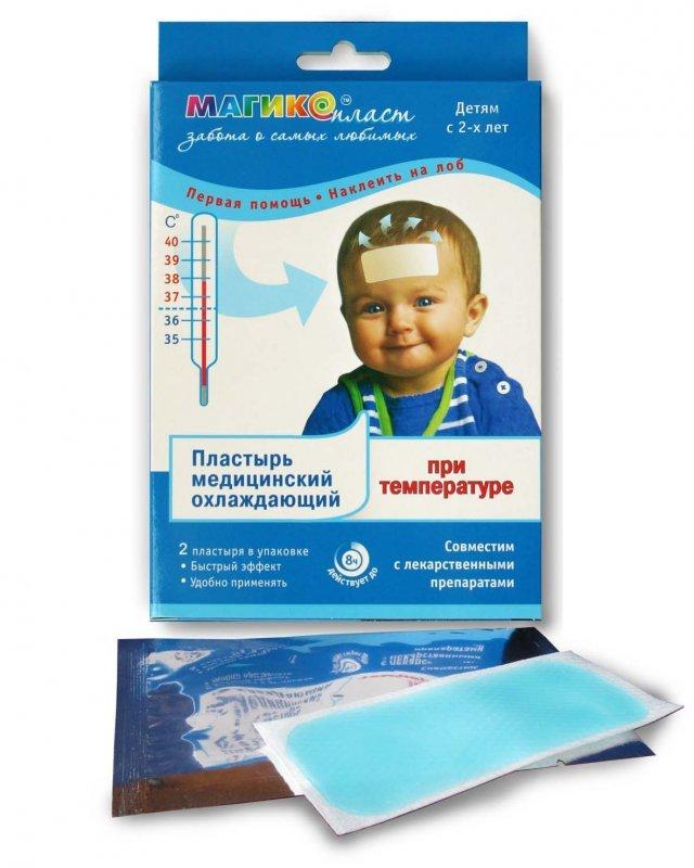 Пластырь от насморка для детей: самые лучшие средства