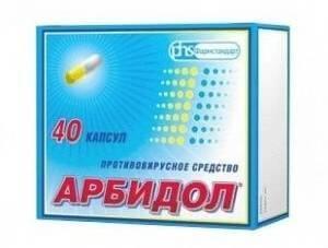 Ингавирин: инструкция по применению для детей и взрослых, аналоги