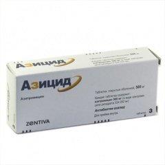 «Рулид»: инструкция по применению антибиотика для детей и взрослых, аналоги