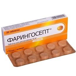 «Октенисепт»: инструкция по применению для полоскания горла и аналоги