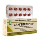 «Сангвиритрин»: инструкция по применению раствора, линимента и таблеток, аналоги