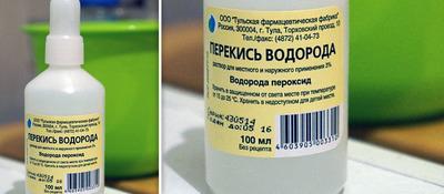 Лечение насморка перекисью водорода: как капать, можно ли