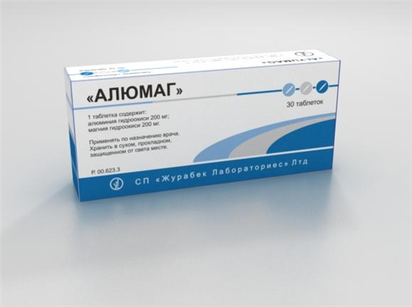 Алюмаг: инструкция по применению, цена, аналоги, отзывы пациентов и врачей