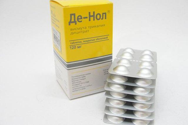 Висмута трикалия дицитрат: инструкция по применению, отзывы, препараты, цена