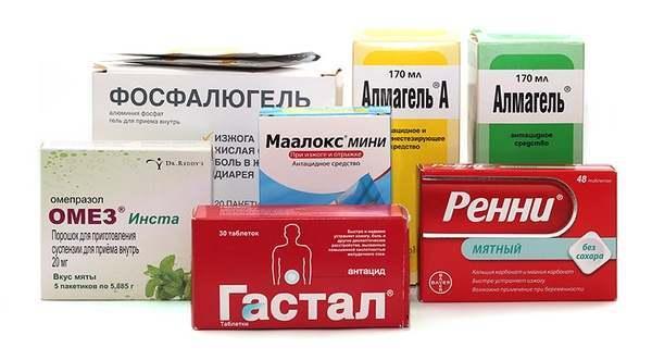 Боль в желудке: что принять из обезболивающих средств, народные рецепты