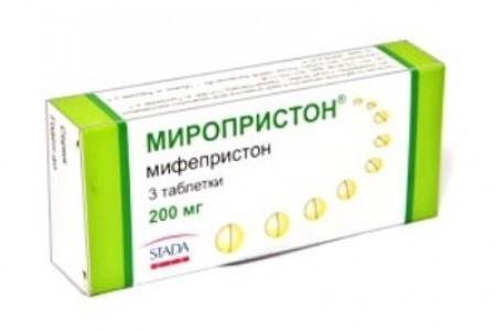 Мифепристон: инструкция по применению при прерывании беременности, отзывы