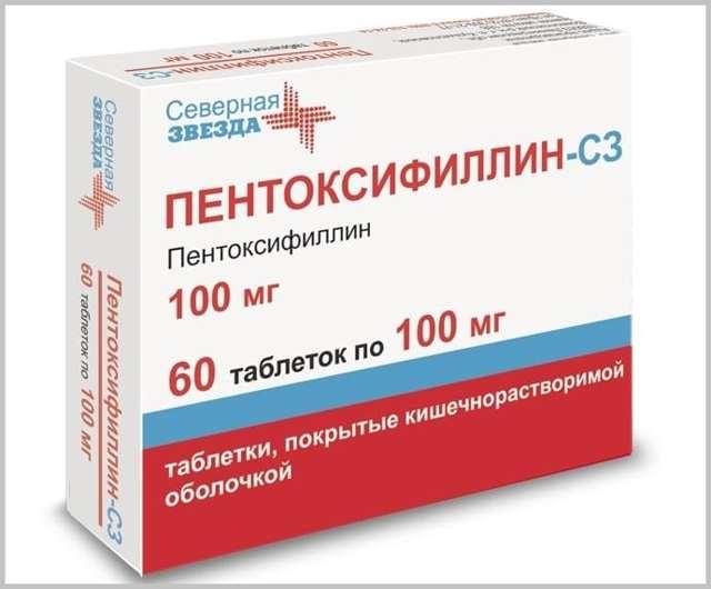 Сосудистые препараты при шейном остеохондрозе и спазме сосудов
