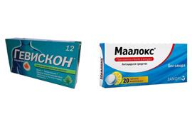 Маалокс или Гевискон: что лучше, инструкция по применению, сравнение цены