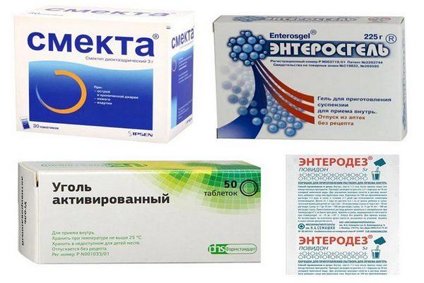 Что можно беременным от желудка: разрешенные препараты, народные рецепты