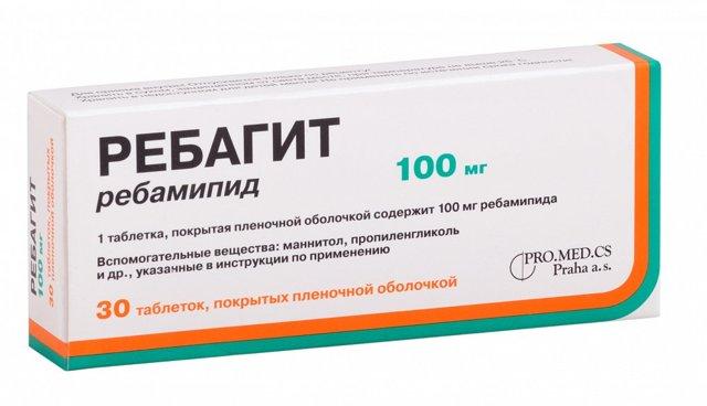 Как повысить гемоглобин при язве желудка: лекарства от анемии, питание