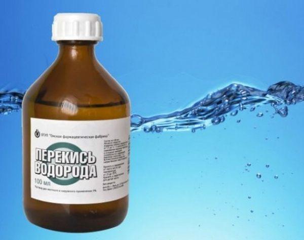 Лечение гастрита перекисью водорода: правила приема, отзывы пациентов