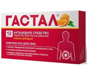 Аналоги препарата висмута трикалия дицитрат: обзор дженериков, отзывы врачей