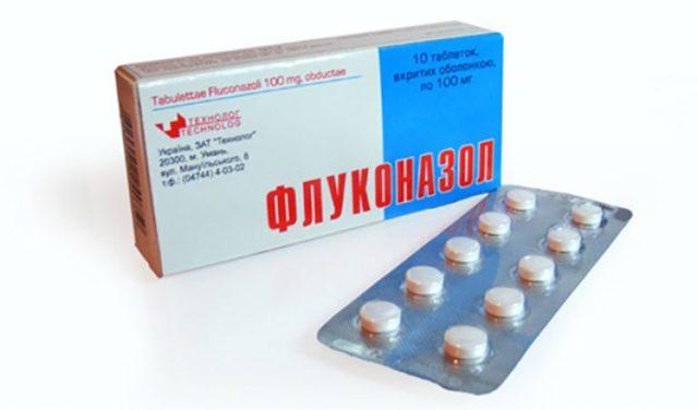 Лечение молочницы флуконазолом