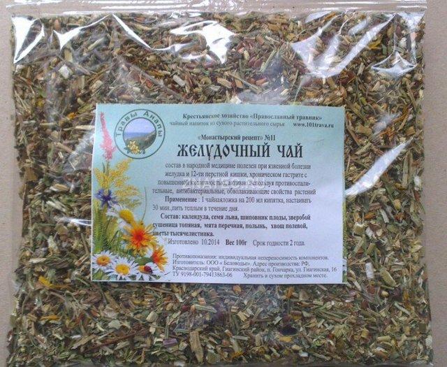 Желудочный чай: инструкция по применению, состав, цена, отзывы врачей