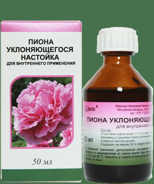 Лечение кисты яичника народными средствами: сок лопуха, боровая матка