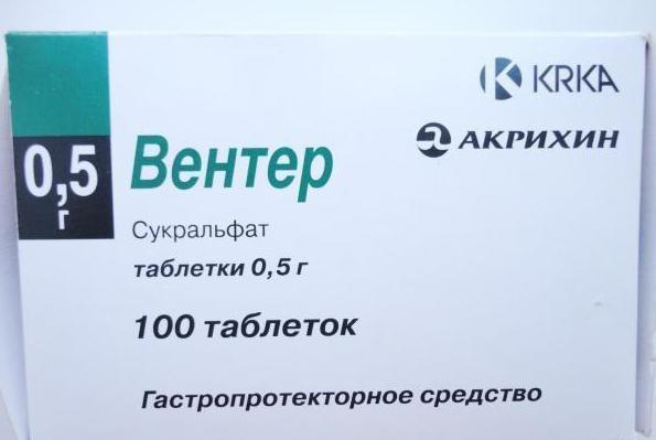 Аналоги препарата Вентер: обзор заменителей этих таблеток, их стоимость