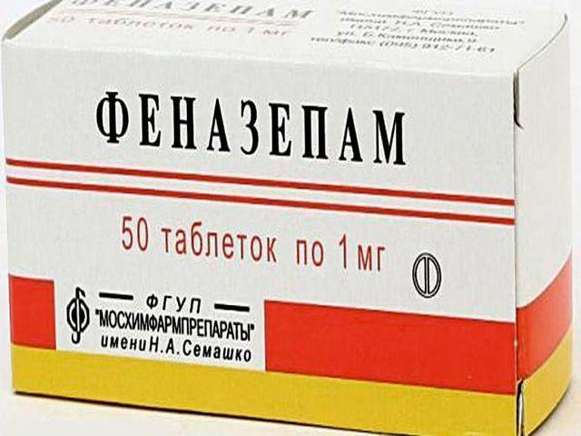 Препараты от тахикардии при пониженном давлении