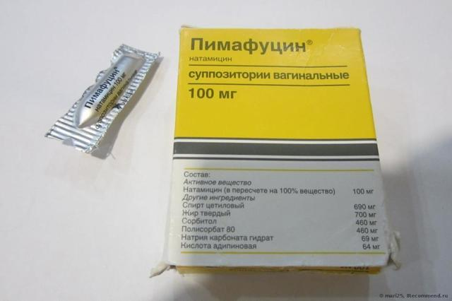 Свечи Пимафуцин при грудном вскармливании