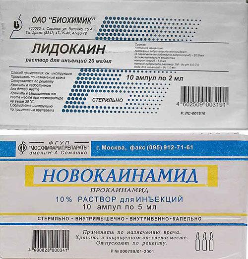 Как выбрать лекарство от аритмии сердца и какие таблетки принимать
