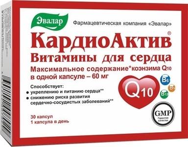 Витамины для сердца и сосудов: что пить для их укрепления