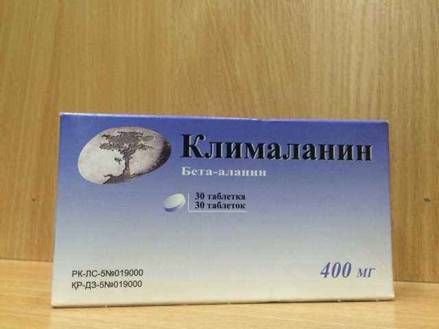 Таблетки Клималанин от климакса