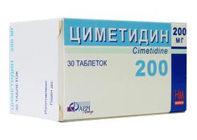Аналоги таблеток Фамотидин: инструкция по применению заменителей, их цена