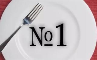 Диета номер 1 при язве желудка: запрещенные и разрешенные продукты, меню