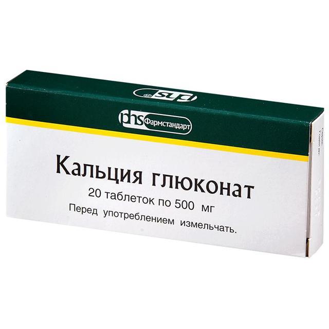 Карбонат кальция: инструкция по применению, отзывы, в каких препаратах есть