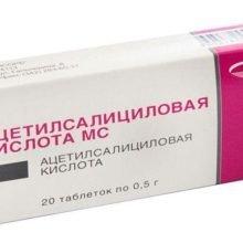 Миролют: инструкция по применению для прерывания беременности, отзывы