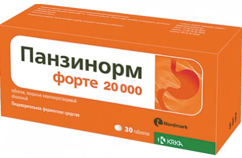 Как повысить кислотность желудка в домашних условиях: препараты, советы