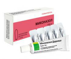 Свечи с миконазолом