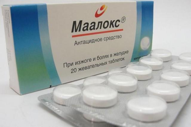 дешевые таблетки чтобы похудеть