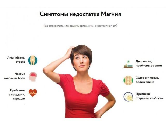 Карбонат магния: свойства, инструкция по применению, где купить, отзывы